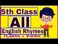 5th Class English All Rhymes | Ap 5th class English All poems