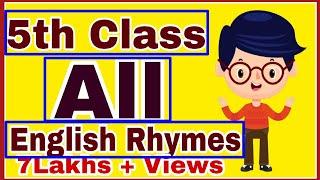 5ª Clase de inglés Todas las Rimas | Ap 5ª clase de inglés Todos los poemas