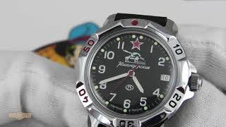 Обзор часов Восток Командирские 811306 Танк от MrTimes.ru 4K HD