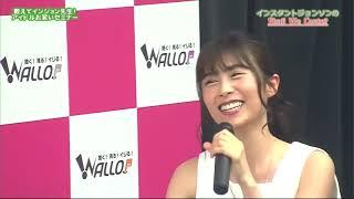 """お笑い×アイドル"""" <出演> インスタントジョンソン 大場はるか(drop)..."""