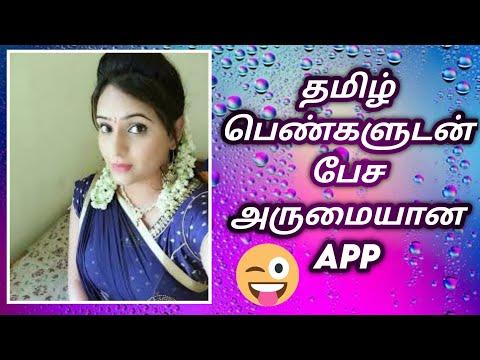 தமிழ் பெண்களுடன் பேச அருமையான App || #TamilAirTech