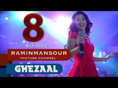 Ghezaal Enayat Mazigar Raza Raza & Afghan jelabi NEW PASHTO SONG 2018 غزال عنایت  آهنک پشتو