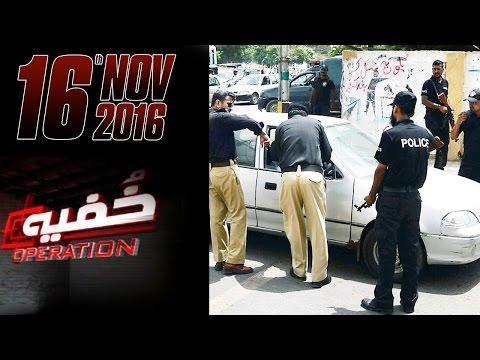 Karachi Ki Security | Khufia Operation | SAMAA TV | 16 Nov 2016