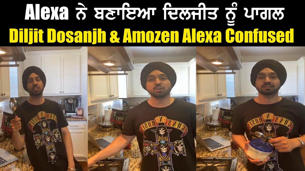 Download Diljit Dosanjh & Amazon Alexa Confused CLASH Song & Funny Mood