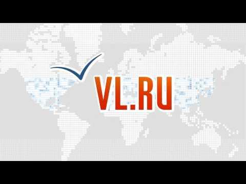 VL.ru - Затопленные