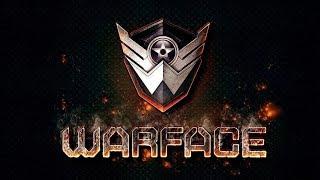 WARFACE Сервер чарли-Пригорает жопа от игры)))