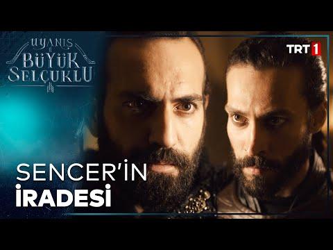 Sencer, Sultan Melikşah'tan İcazet Alıyor - Uyanış Büyük Selçuklu 9. Bölüm