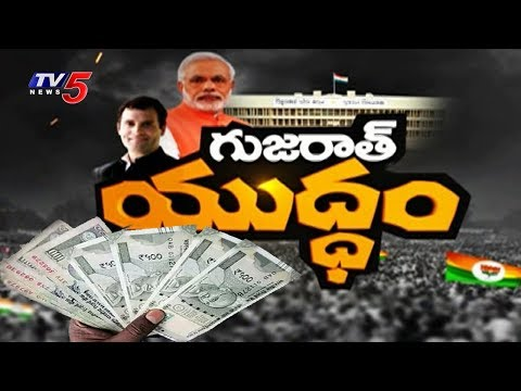 Congress Vs BJP | Betting In Gujarat Elections | TV5 News