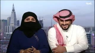 تفاعلكم: زوجان سعوديان جمعهما حب الصغر والفن