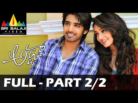 Adda Telugu Full Movie Part 2/2 |...