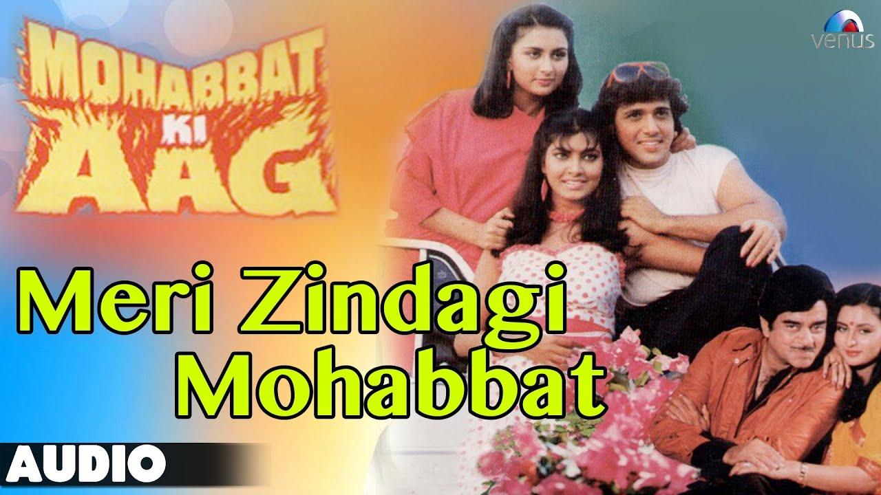 Mohabbat ko hum chhod dein song download | mohabbat ko hum chhod.