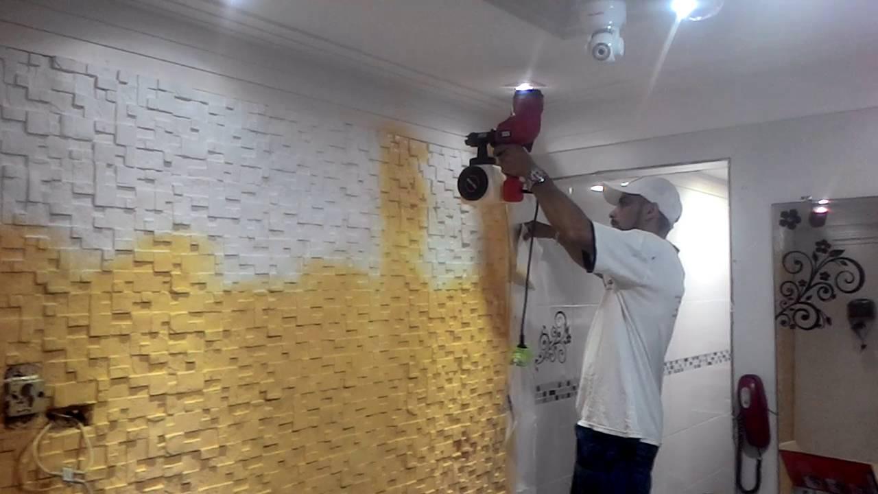 Parede 3d de gesso youtube for Pintura decorativa efeito 3d