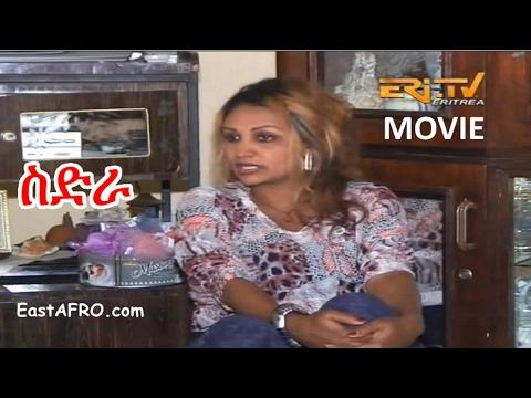 Eritrea Movie ስድራ Sidra (February 11, 2017)   Eritrean ERi-TV