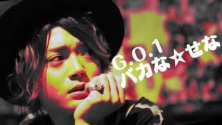 G-TOP G.O.1バカな✩せな イベント告知