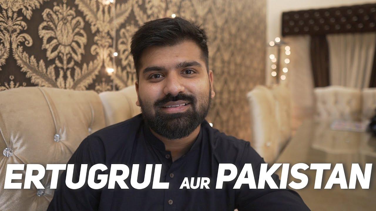 ERTUGRUL AUR PAKISTAN | NUQTA-e-NAZAR