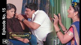 Kanchanamala | 22nd  May 2019 | Full Episode No 15 | ETV Telugu
