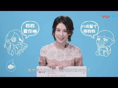 黄圣依 huang sheng yi Huỳnh thánh y 揭隐婚10年背后真相, 没退出娱乐圈原因是这个! 超清 HD1080