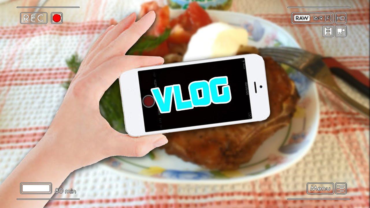 VLOG ПП  | Следим за Жирами! Мое мнение о Вегетарианцах |