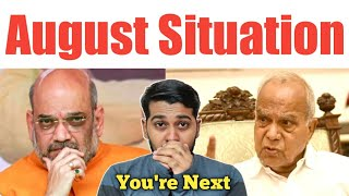 August Situation | You're Next | Tamil | Siddhu Mohan