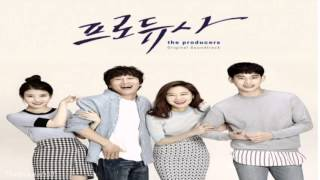 Ali (알리) - The Two of Us (우리 둘) Producer OST