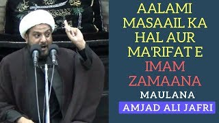 21st Muharram 1436 - Majlis - Maulana Amjad Ali Jafri