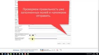 #9 Регистрация ИП с компьютера на сайте elicense.kz(, 2017-07-20T11:39:45.000Z)