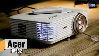 Acer HV532 — обзор проектора