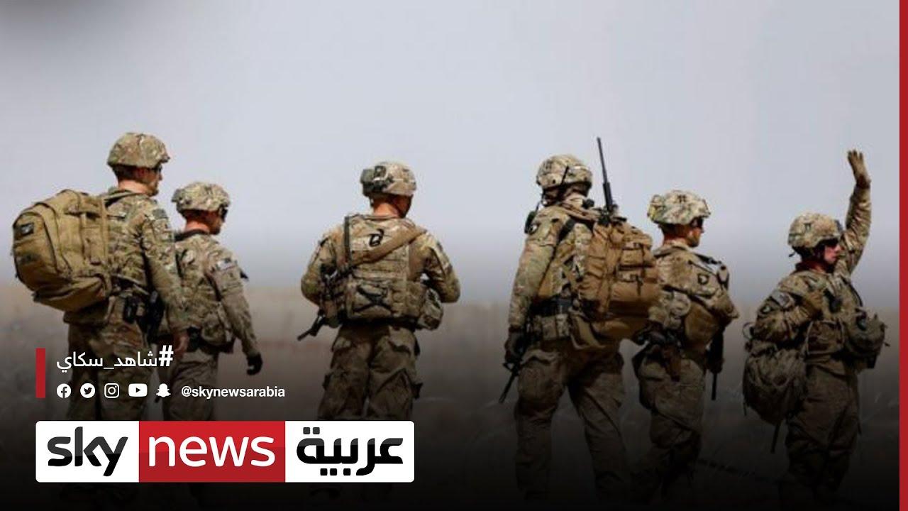 الولايات المتحدة: وزارة الخارجية تفتح تحقيقا في الانسحاب من أفغانستان | #مراسلو_سكاي