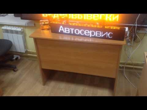 Автосервис Оренбург I-reklama.pro