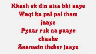 Showbiz - Kash Ek Din Aisa Aaye (w/lyrics)