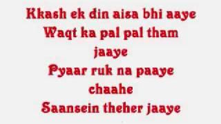 Showbiz - Kash Ek Din Aisa Aaye (w/lyrics)