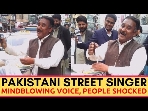 Amazing Punjabi Street Singer - Funny & Viral Video - Islamabad City - Pakistani Talent from YouTube · Duration:  4 minutes 23 seconds