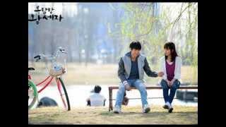Rooftop Prince: After a Long Time Duet Baek Ji Young/ Jo Eun