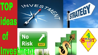 आप अपना पैसा कहाँ लगाए। Investmet strategy for beginners  in Mutual fund and share market  