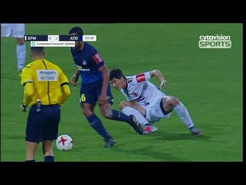 Βίντεο αγώνα: Ερμής 0-2 ΑΠΟΕΛ (κύπελλο)