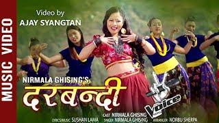 DARBANDI - Nirmala Ghising (The Voice Of Nepal)   Nepali Selo Song 2076/2020