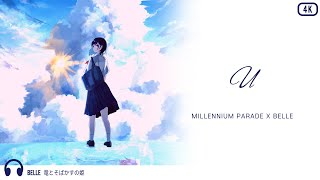 『4K』 Belle : U (millennium parade X Belle) [English Lyrics]