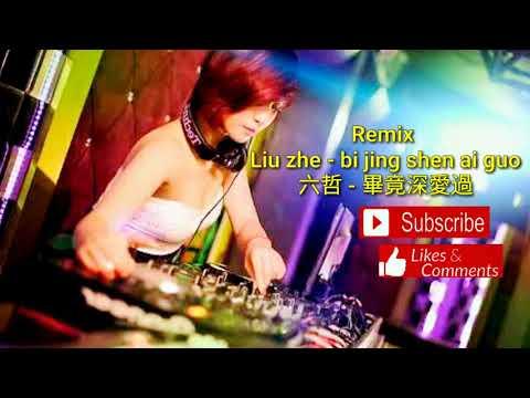 Remix 2017  [[ Liu zhe- bi jing shen ai guo]] [[六哲 - 畢竟深愛過]]