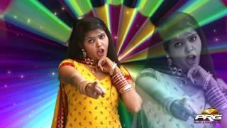 Byai I Love You Mat Bole Re - Marwadi DJ Song | Avinash Yogi | FULL HD | Rajasthani Video Song 2017