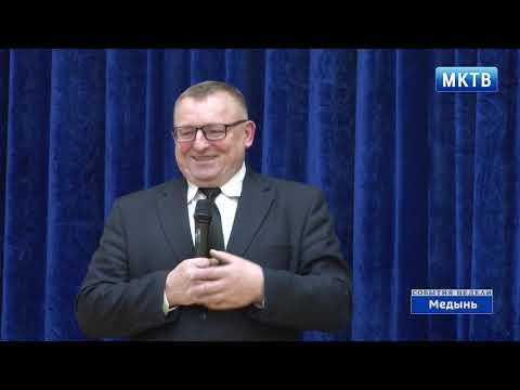 Медынь ТВ события недели 16.01.2019