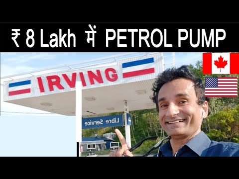 How To Start Gas Station (PETROL PUMP), Grocery Store Business In Canada, USA