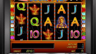 Стратегия беззатратной игры в Book of Ra на системе Champion Casino(ВНИМАНИЕ!!!: На данный момент стратегия работает только на системе RiverSlot - нашел ее только на 2 сайтах пока:..., 2013-11-05T10:11:00.000Z)
