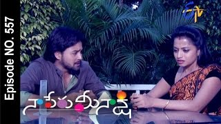 Video Naa Peru Meenakshi | 4th November 2016 | Full Episode No 557 | ETV Telugu download MP3, 3GP, MP4, WEBM, AVI, FLV Oktober 2018