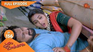 Poove Unakkaga - Ep 156 | 29 Jan 2021 | Sun TV Serial | Tamil Serial