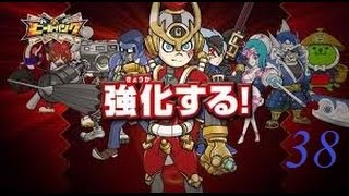 """Herobank Eng Sub episode 38- ヒーローバンク エピソード 38 ヒーローバンク エピソード 38 Synopsis : In Big Money City, players participate in """"Hero Battles"""" using ..."""