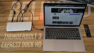 Обзор док-станции Belkin Thunderbolt 3 Express Dock HD