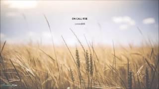ON CALL 時差 - LUHAN鹿晗 - Piano Cover