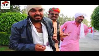 Episode: 14 Rent pe Husband | ANDI CHHORE | Satta ki comedy | Payal Mehra | haryanvi comedy