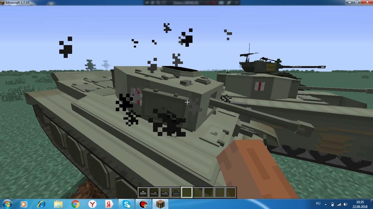 моды на танки для майнкрафт 1.7.10 #7