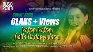 Palom palom nalla nadappalam | Nadan paattu | Cover Song | Musiq Penta